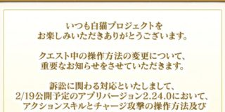 【悲報】コロプラさん、任天堂に倒される : IT速報