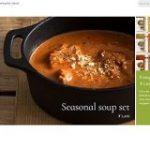 食の多様化・グローバル化対応を推進 スープストックトーキョーがWOVN.ioを導入|ECzine