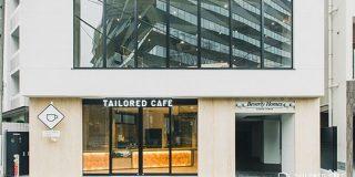 元メルペイ松本氏が手がけるキャッシュレスカフェが麻布十番に開店、月額3800円のコーヒーサブスク機能も|TechCrunch