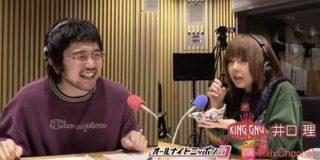 井口理とaikoがお似合い!「カブトムシ」デュエットの動画に号泣するファン続出|ガチマム