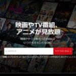 米Netflix、CLAMPなど著名クリエイターと提携 日本発オリジナル作品のラインアップ強化へ – ITmedia