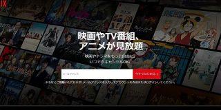米Netflix、CLAMPなど著名クリエイターと提携 日本発オリジナル作品のラインアップ強化へ - ITmedia