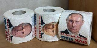 トイレットペーパー売り切れが話題ですが、ここでウクライナに売られている、とあるトイレットペーパーを見てみましょう - Togetter