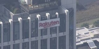 楽天 送料の一律無料化 撤回を検討 | NHKニュース