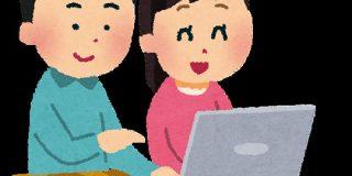 家で暇をつぶせるサイトを10個ほど紹介する : 哲学ニュースnwk