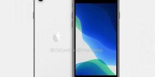 「iPhone 9」や新型「iPad Pro」の具体的情報、「iOS 14」のコードから判明か - CNET