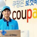 韓国のソーシャルコマース大手「Coupang」、NASDAQ上場に先立ち韓国eBayを買収との噂-ソフトバンクビジョンファンドも協力か – BRIDGE