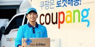 韓国のソーシャルコマース大手「Coupang」、NASDAQ上場に先立ち韓国eBayを買収との噂-ソフトバンクビジョンファンドも協力か - BRIDGE