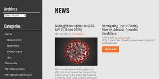 新型コロナウイルスの解析、分散コンピューティングで誰でも参加できるように「Folding@home」が対応 - ITmedia