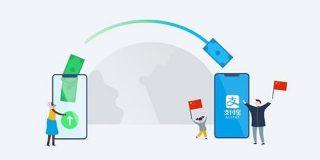 国際送金のTransferWiseがAlipayと提携 | TechCrunch