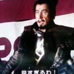 日本史の先生『最近ちょっと進みが遅れてしまったので今日は室町幕府を45分で滅亡させます』 – Togetter
