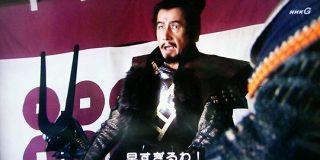 日本史の先生『最近ちょっと進みが遅れてしまったので今日は室町幕府を45分で滅亡させます』 - Togetter