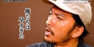 TOKIO長瀬くんが作るDASHカレーのレシピ動画配信でまさかの視聴者企画発動「来週の放送に合わせてカレーを作って」 #鉄腕DASH - Togetter