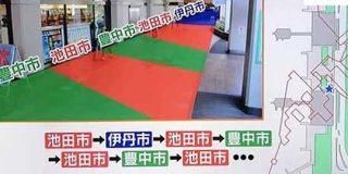 大阪府と兵庫県の往来自粛を受け、伊丹空港内の府県境について考える人々「なんでこんな事に」「どうやら太閤検地が尾を引いているみたい」 - Togetter