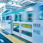 東急、全駅にホームドアの設置を完了 大手民鉄初 | RailLab