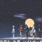 松本人志作詞「ああエキセントリック少年ボウイ」は、香川県ゲーム条例を「予言」していた!? – Togetter