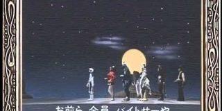 松本人志作詞「ああエキセントリック少年ボウイ」は、香川県ゲーム条例を「予言」していた!? - Togetter