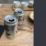 オフ会、オンラインでやろうぜ Drink From Home(DFH)の提案 – ITmedia