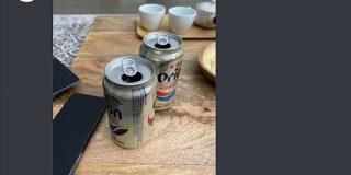 オフ会、オンラインでやろうぜ Drink From Home(DFH)の提案 - ITmedia