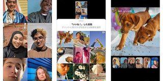 Instagram、投稿を一緒に見ながらビデオチャットする機能追加(新型コロナ対策の一環) - ITmedia