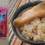 あたりめを炊き込んだらイカ飯ができました-炊き込むパリッコ駄菓子編 : デイリーポータルZ