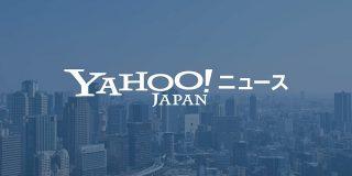 Yahoo!ニュースで一度は目にするあの画像、実は大阪の梅田の写真だった→「ほんまや阪神高速ビルぶち抜いてる」 - Togetter