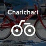 メルカリが手放した「メルチャリ」、別会社のもとで「チャリチャリ」に名称変更 福岡市内でエリア拡大へ – ITmedia
