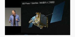 ソフトバンクGも出資の英OneWebが新型コロナで破産申請 74の衛星を残して - ITmedia