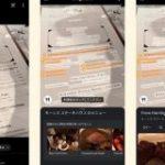 Googleマップに投稿されたメニューの写真からGoogleレンズが人気料理をオススメ | 海外SEO情報ブログ