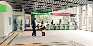 駅舎が新しくなったばかりの原宿駅、でも自粛で人がいなさすぎてどこかで見たことある感じになってる「それっぽさすごい」 - Togetter