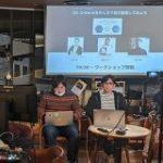 Zoomでオンラインイベントをテレビ番組っぽく配信するためにやったこと(機材編) – VOYAGE GROUP techlog