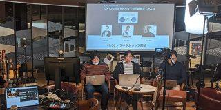 Zoomでオンラインイベントをテレビ番組っぽく配信するためにやったこと(機材編) - VOYAGE GROUP techlog
