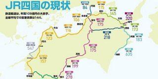 JRグループの赤字路線廃止した場合の路線図 - Togetter
