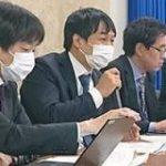 電話等による服薬指導の対象が拡大:DI Online