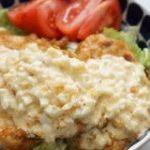 ガッツリ満足!お腹が空いたら「タルタル丼」に決まり! | レシピブログ