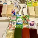 紙パック飲料をゼリーにしたら野菜ジュースがフレンチになった : デイリーポータルZ