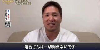 落合氏との対談後に成績が落ちた山川「落合さんは一切関係ないです!」 : なんJ(まとめては)いかんのか?