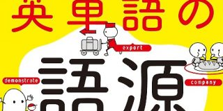 日本人「草」外国人「草ってどういう意味や…よく分からんから芋って返信したろ」|暇人速報