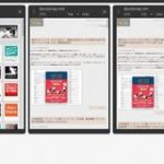 レスポンシブに対応したWebページをさまざまなデバイスのサイズで表示を同時確認できる無料ツール -everysize | コリス