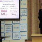 神戸市、コロナに苦しむ飲食店支援で「出前館」と連携-Uber Eatsに続き – CNET