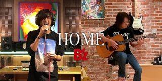 「なんだ、ただの神か」B'zが #StayHome 週間に名曲『HOME』自宅セッション動画を公開→コーラスや足元、飾られた絵画など見所もたくさん - Togetter