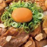 吉野家史上最大、1700kcal超の「スタミナ超特盛丼」 | Narinari