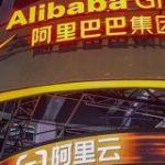 Alibaba(阿里巴巴)、新型コロナ流行を受けクラウドサービスに今後3年間で2000億人民元(約3兆円)投資へ – BRIDGE