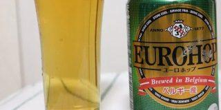 主婦が選ぶKALDIの個性派ビールと美味しいおつまみ!! | Trend-News BLOG