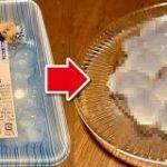 スーパーで売られている「わらび餅」の口当たりが最強に!? ある方法がツイッターで話題に | マイナビ