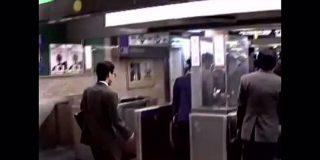 1990年の新宿駅のSuicaどころか自動改札機ですらない改札を撮影した動画に「懐かしくて涙が出る」とノスタルジー集まる - Togetter