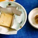 冷蔵庫に「ゆず胡椒」余ってません?→バターと合わせれば使い道倍増 – メシ通