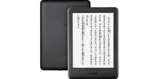 Amazon、価格据え置きで8GBに容量倍増の「Kindle」を発売 - PC Watch
