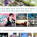 2億人近いユーザーを抱えBilibiliは中国版YouTubeになりつつある | TechCrunch