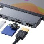 iPad ProでHDMI出力やSDカードが使えるドッキングハブ – AV Watch